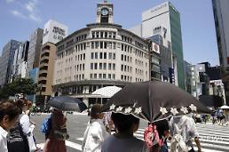 일본 사이타마, 41.1도로 사상 최고 기온 기록했다