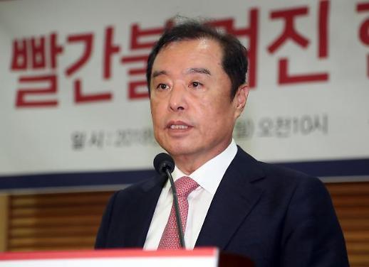 김병준 성장이론 없는 진보, 문제 많아…文 정부 비판