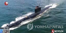 군사굴기 중국, 무인 AI 잠수함 개발 착수… 미국·러시아와 군비 경쟁
