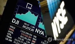 [글로벌 증시] 기술주·은행주 강세 속 혼조세...다우지수 0.06%↓