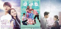 [AJU★이슈] 월화드라마 SBS가 먼저 웃었다, 서른이지만 열입곱입니다 1위 사생결단 로맨스 꼴찌