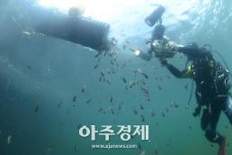 해수부, 한‧중 공동 어린물고기 방류행사 열어