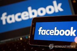 페이스북 중국 진출하나, 항저우에 독자회사 설립한 듯