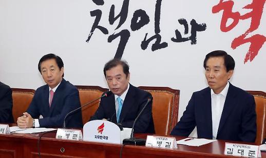 김병준 비대위 첫 일성은 먹고사니즘