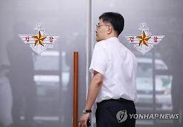 국방부 특수단, 기우진 5처장 소환… 기무사 압수수색도