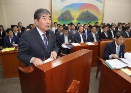 금융당국, 정무위 업무보고 ··· 윤석헌 은산분리 규제 완화 반대안해