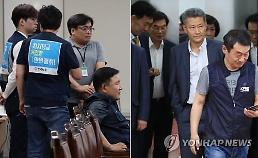 중기중앙회 '8350원' 거부행사…'2019 최저임금' 이의제기, 재심의 요구