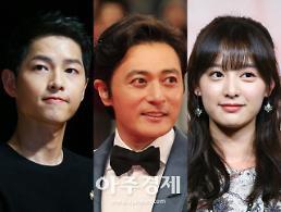 초호화 라인업 완성…송중기-장동건-김지원, tvN 아스달 연대기 출연 확정 [공식]