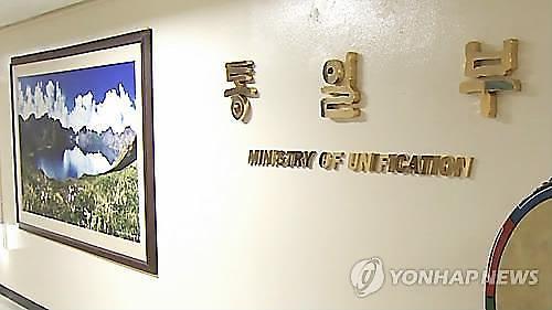 통일부 北, 정전협정 체결일 각종 기념행사 열 것