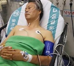 세종시 봉사왕 고진광 원장, 폭염에 쓰러져.. 병원서 회복 중