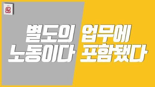 [3분뉴스] CJ대한통운과 택배노조의 택배대란 3분요약!