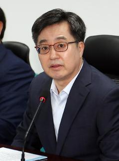 김동연, 4조원 규모 재정보강·승용차 개별소비세 인하로 내수시장 활력 제고