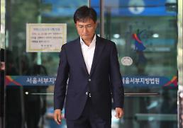 """검찰, 안희정 징역 4년 구형…""""비서 약점 이용한 중대범죄"""""""
