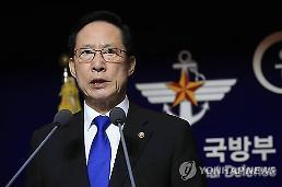 [국방개혁2.0] 국직부대·합참 요직서 육군 비율 축소… 권력정체 막아 3군 균형 발전 이룬다