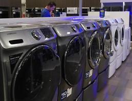 대미 수출 세탁기부품 무관세 쿼터 소진…앞으로 50% 관세