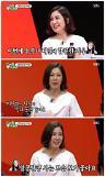 [간밤의 TV] 미운우리새끼 유효정, 다음생에도 이재룡과 결혼할 것, 단 역할 바꿔서