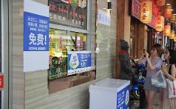 폭염 속 중국에 따뜻한 냉장고 등장…바깥에서 일하는 사람은 무료