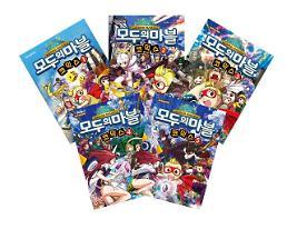 넷마블, '모두의마블 코믹스' 5권 출간