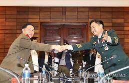 47일만에 마주앉는 남북 장성… 군사적 긴장완화 방안 논의