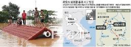 4면//SK건설 피해대처 총력, 정부  긴급구호대 파견