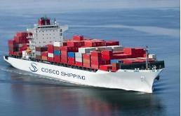 코스코도 뚫렸다...글로벌 해운업계 해킹 비상