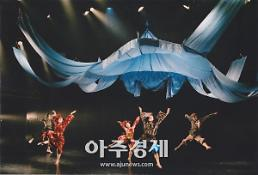 성남문화재단 일본 내추럴 댄스 테아트르 <서커스> 공연