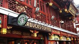 [커피이야기] 스타벅스, 고객소통 원칙 깨고 중국서 배달 도입한 이유는?
