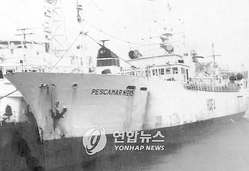 [날짜 속 이야기] 남태평양 원양어선 살육극, 페스카마호 사건의 전말