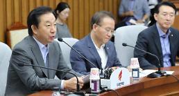 집토끼 잡으려다...김성태 성 정체성 발언 논란