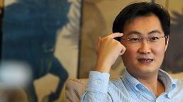 [홍콩증시] 상반기 실적 악화 전망에… 텐센트 주가 연일 하락세