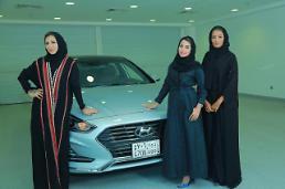 현대차, 운전대 잡은 사우디 女心 공략… 특화 프로그램 본격화