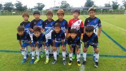 대전 화정 FC, 중국 선양시 유소년 국제축구대회 참가