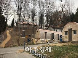 [경기도] '태양의 후예' 촬영지 캠프 그리브스 올 상반기 이용객 수 30.6%↑