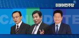 [리얼미터] 민주 당대표 적합도, 이해찬 35.7%·송영길 17.3%·김진표 14.6%