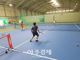 [의정부시] 대한체육회 공공스포츠클럽 공모 대도시형 선정