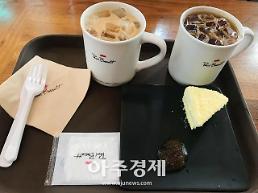 [르포] 1회용컵 전면금지…환경부 애매한 단속기준, 카페 곳곳 '혼선'