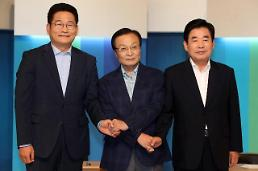 광주형 일자리 해법은?…송영길·김진표·이해찬, 호남서 첫 TV토론회 격돌