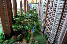 부동산 고삐 더 죈다는데...계속 오르는 중국 주택대출금리