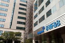 동원F&B, 2분기 영업익 132억원···51.2%↑