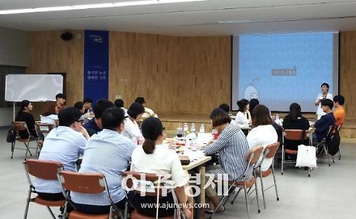 [논산시] 공공근로사업 청년참여자 대상 취업특강