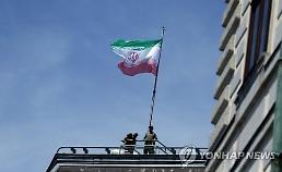 이란, 페르시아만 군사 훈련 미·이란 긴장 고조...국제유가 영향줄까