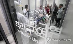대전 메르스 의심 여성, 2차 검사서도 음성 판정…격리조치 해제