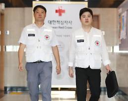 통일부 남북 이산가족 상봉 최종 대상자 명단 교환