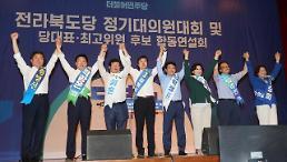 민주 당대표 후보 3人, 최대 승부처 호남서 지지 호소