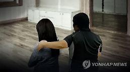 법원, 채팅서 만난 女 집단 성폭행 5명에 2심도 중형 선고