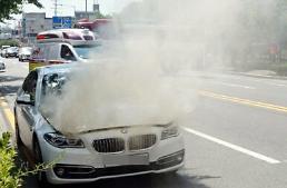[포토]  연기 나는 BMW
