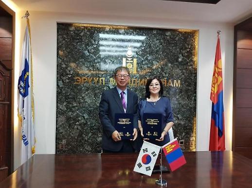 대전시-몽골, 보건의료 발전 협약 맺고 협력관계 강화