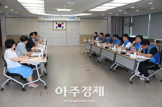 [아산시]아산시, 민선 7기 첫 노사협의회 개최