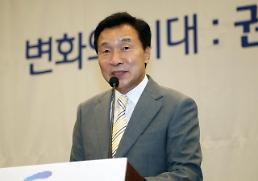 손학규·김영환 바른미래 전대 출사표…불붙는 당권 경쟁