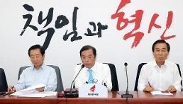 김병준 비대위 先안정·後청산…당내 소통행보 박차